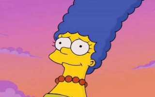 Все о жизни Мардж Симпсон