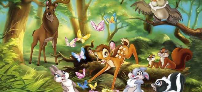 Мультфильм «Бэмби» и его персонажи