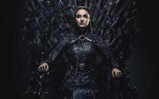 Санса Старк — мучительный путь королевы северных земель