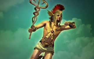 Гермес: история, мифология, интересные факты