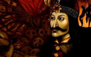 Биография Графа Дракулы: князь тьмы из Средневековья