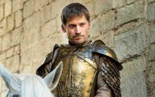 Самый честный и благородный рыцарь игры престолов: Джейме Ланнистер