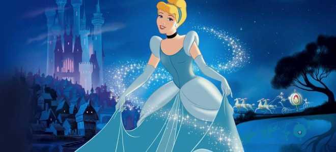 Характеристика принцессы Золушки