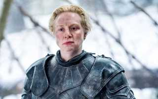 Сир Бриенна Тарт — первая женщина Лорд
