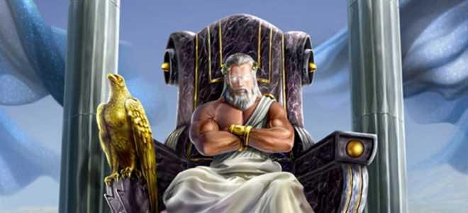 Зевс – повелитель грома и молний